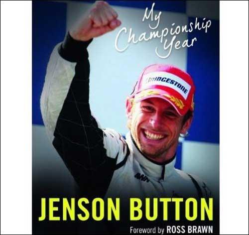 Обложка воспоминаний Дженсона Баттона