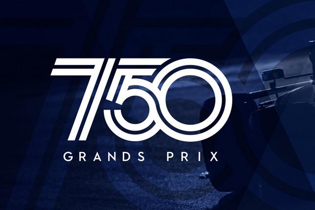 Логотип 750 Гран При Williams