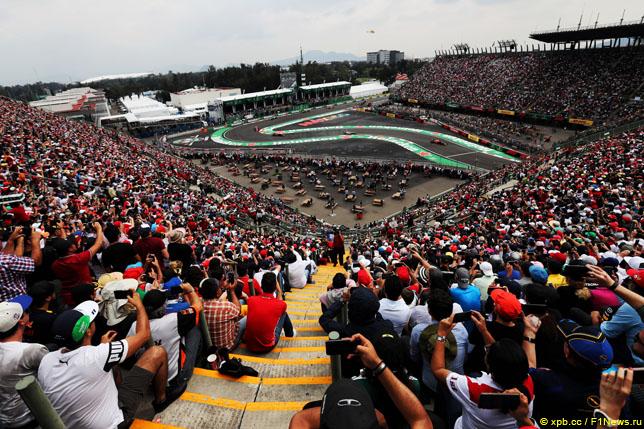 Болельщики в Мехико