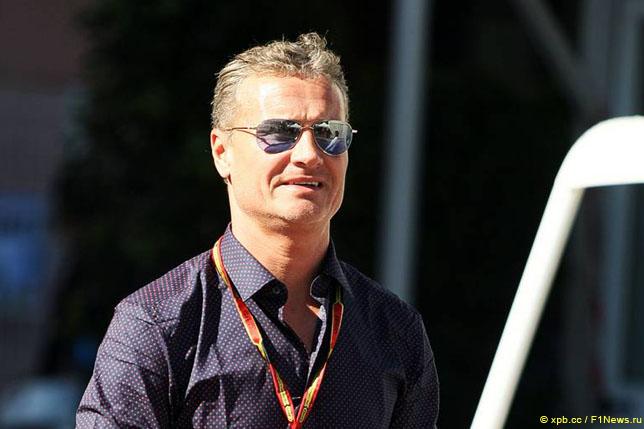 Дэвид Култхард