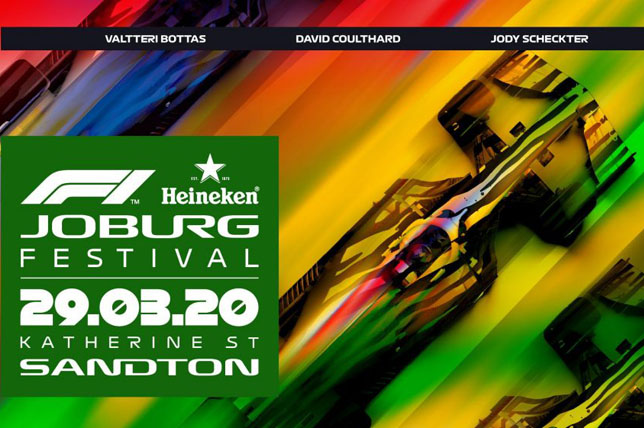 Афиша F1 Joburg Festival