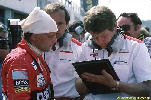 Гран При Германии'82. Ники Лауда, Рон Деннис и Александр Тайлер