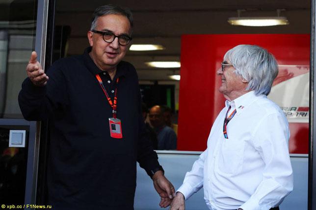 Президент Ferrari Серджио Маркионне и Берни Экклстоун