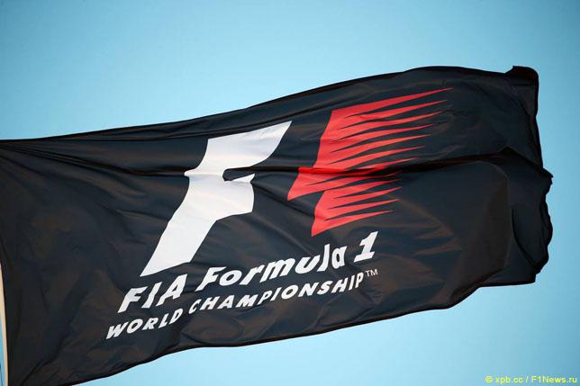 Флаг Формулы 1