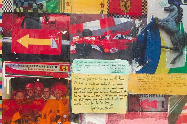 Одна из работ коллекции Ferrari in Art