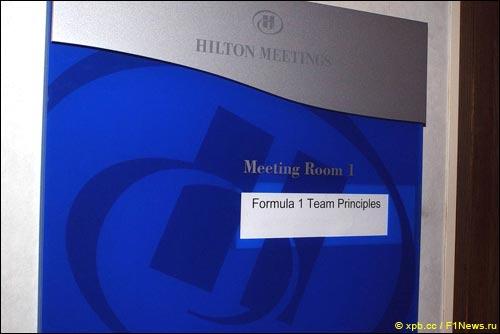 Конференц-зал Hilton в Хитроу
