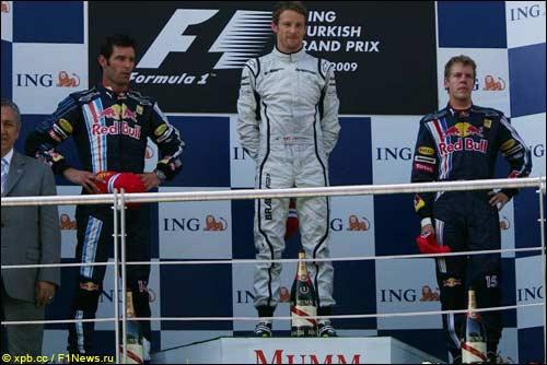 Подиум Гран При Турции 2009-го года