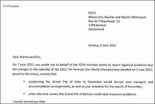 Ответное письмо FIA