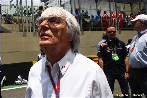 Глава менеджмента Формулы 1 Берни Экклстоун