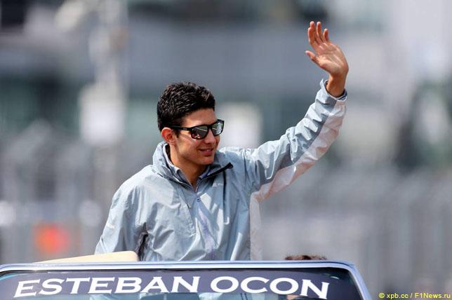 Эстебан Окон— пилот Force India!