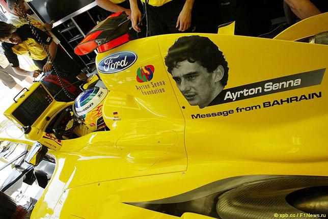 Портрет Айртона Сенны на машине команды Jordan, 2004 год