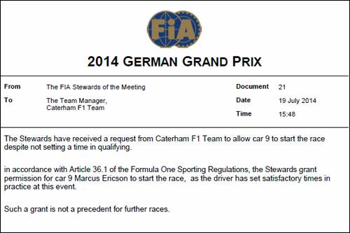 Решение стюардов Гран При Германии о допуске Маркуса Эриксона на старт