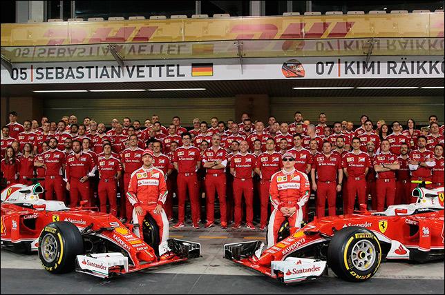 Групповая фотография Ferrari