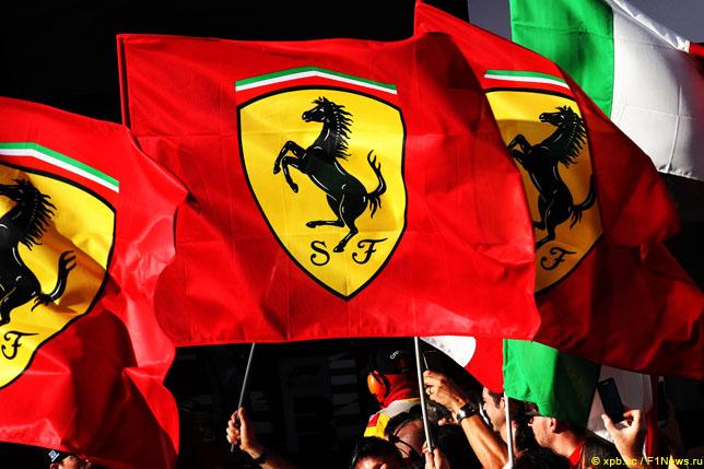 Флаги Ferrari