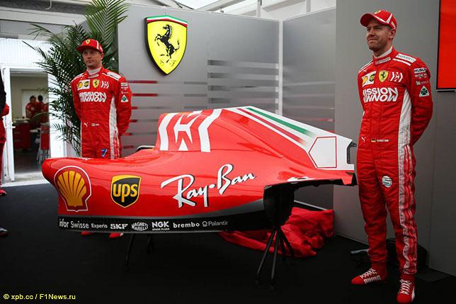 Логотип Mission Winnow на моторном кожухе машины Ferrari