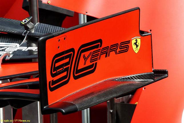 Торцевая пластина нового крыла Ferrari