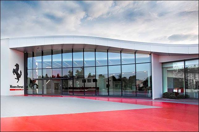 Музей Ferrari в Маранелло
