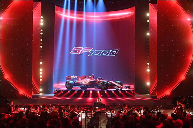 Презентация Ferrari SF1000
