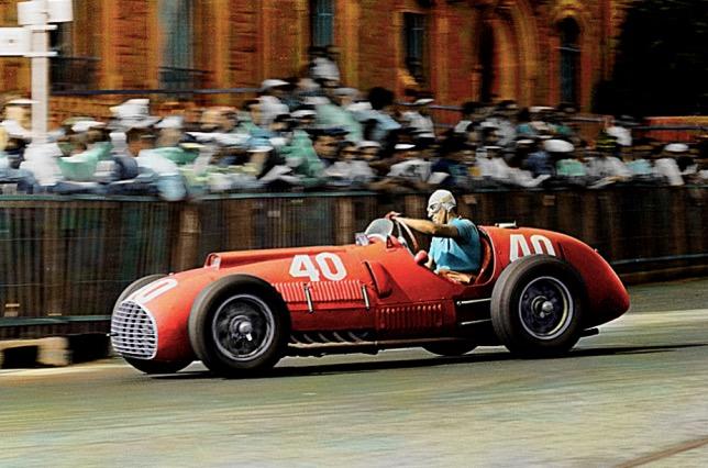 Ferrari 125 F1 образца 1950 года