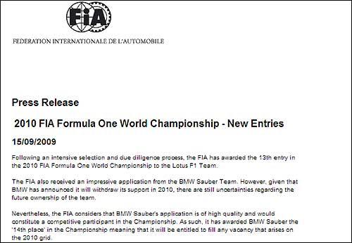 Машины Lotus выходили на старт чемпионата мира вплоть до начала 90-х...
