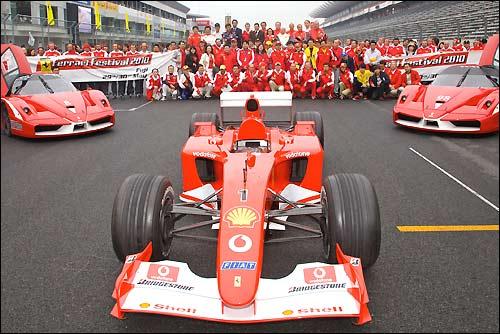 Фестиваль Ferrari