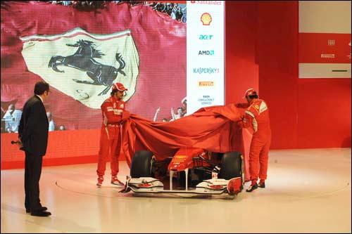 Презентация Ferrari F150