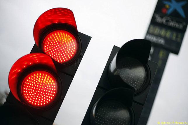 Светофор на выезде из пит-лейн