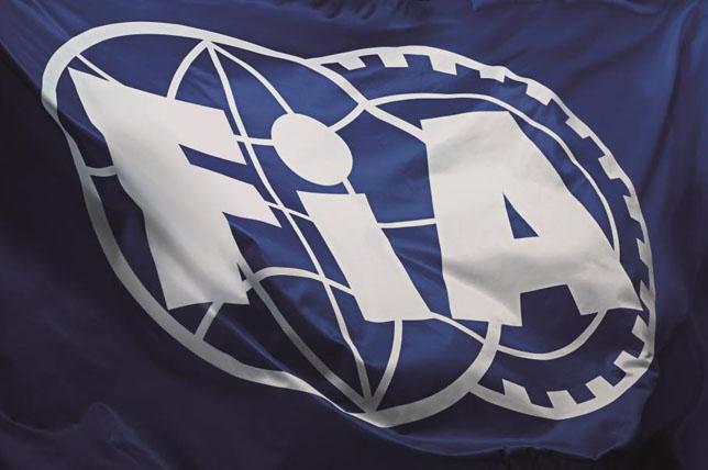 ВFIA опровергают обвинения вконфликте интересов