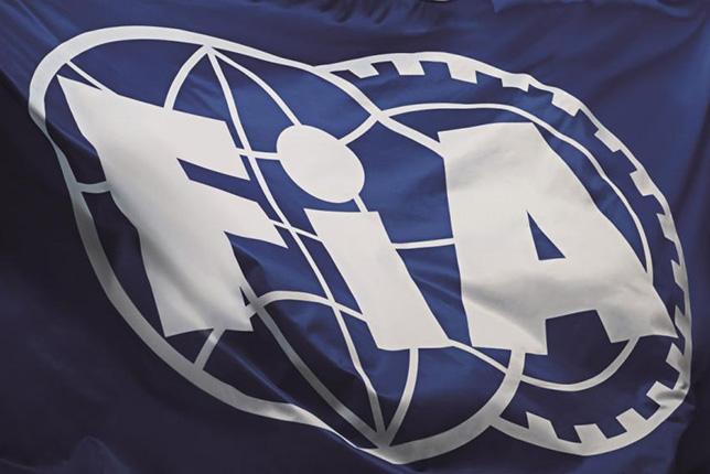 Международная Формула 3 заменит GP3 в 2019-м