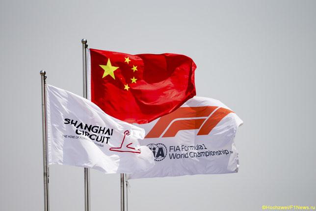 Флаги шанхайской трассы, Китая и Формулы 1