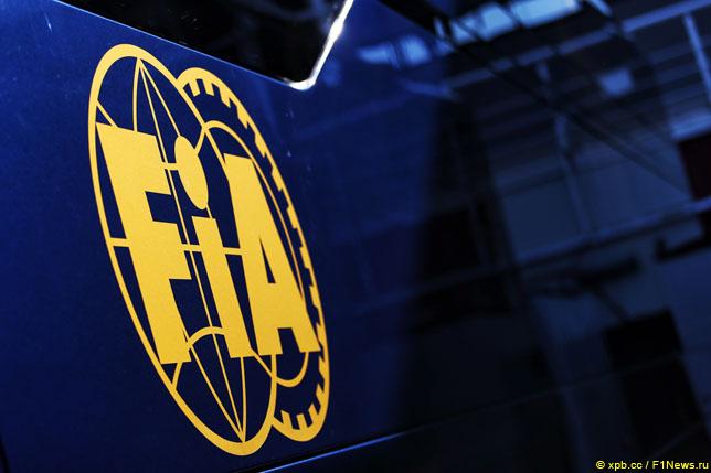 Объявлен тендер на третье поколение машин Формулы Е