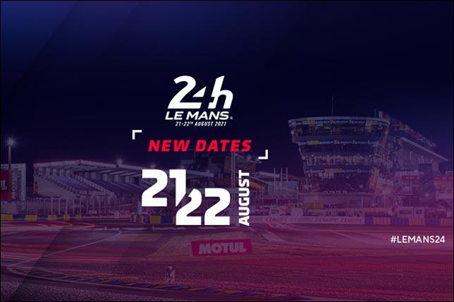 Официально: «24 часа Ле-Мана» перенесен на август