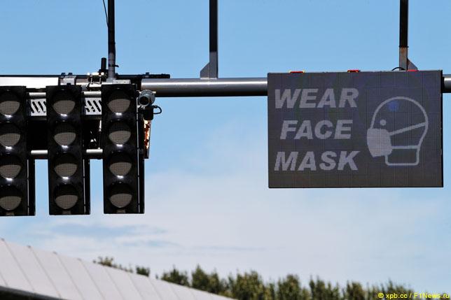 Напоминание носить маску в общественных местах