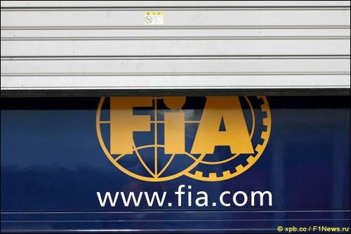 Офис FIA в Шанхае