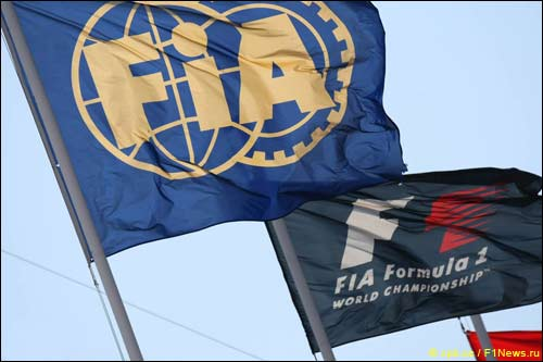 Флаг FIA