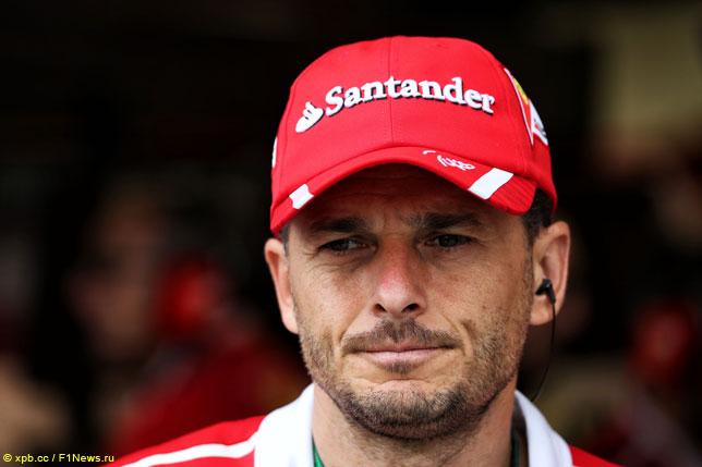 Физикелла выступит в гонке поддержки Гран При Австралии