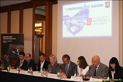 Пресс-конференция, посвященная Moscow City Racing