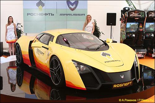 Эксклюзивный спорткар Marussia Rosneft Edition