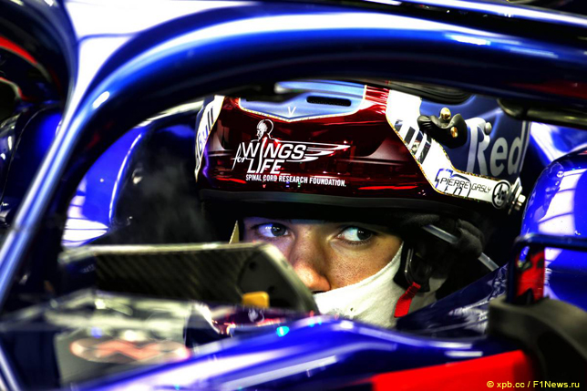 Гран При Бахрейна. Пьер Гасли