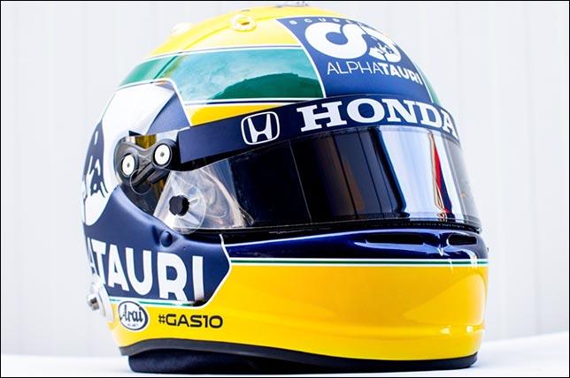 Шлем Пьера Гасли в память о Сенне