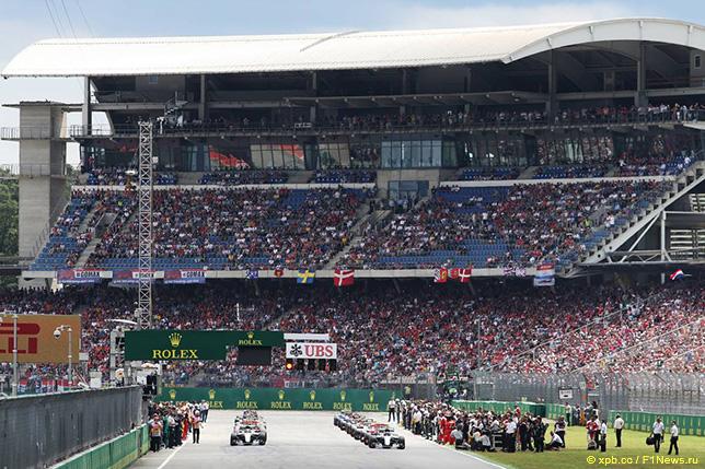 Старт Гран При Германии, Хоккенхайм, 2016 год