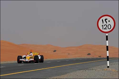 Автогоночное шоу Renault в Арабских Эмиратах