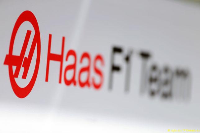 Логотип Haas