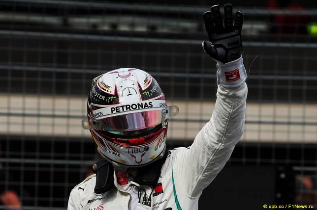 Гран При Франции. Тройка лучших по итогам квалификации