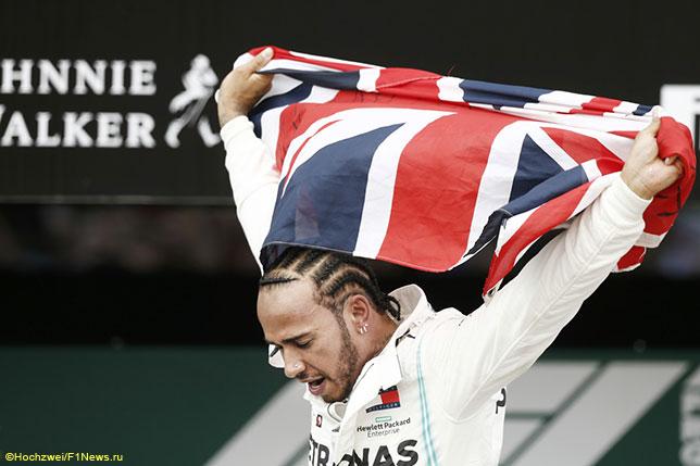 Льюис Хэмилтон после победного финиша в Гран При Великобритании