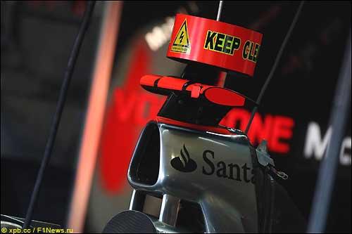 На машинах McLaren установлена система KERS
