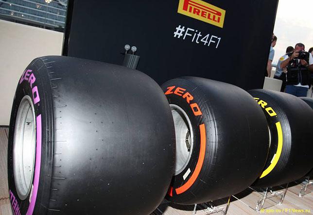 Шины Pirelli образца 2017 года