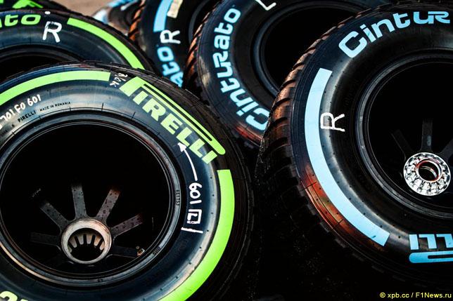 Промежуточные и дождевые шины Pirelli
