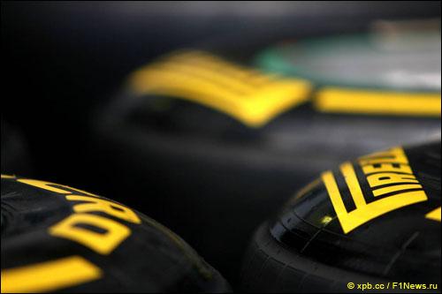 Новый мягкие шины Pirelli