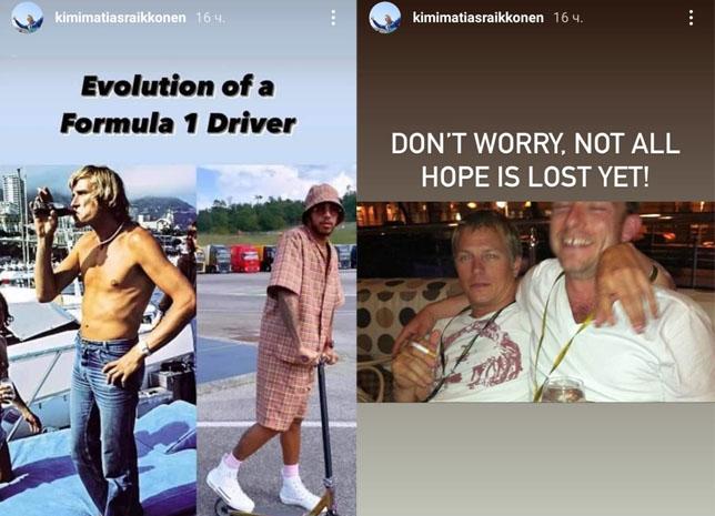 Скриншот из Instagram Кими Райкконена